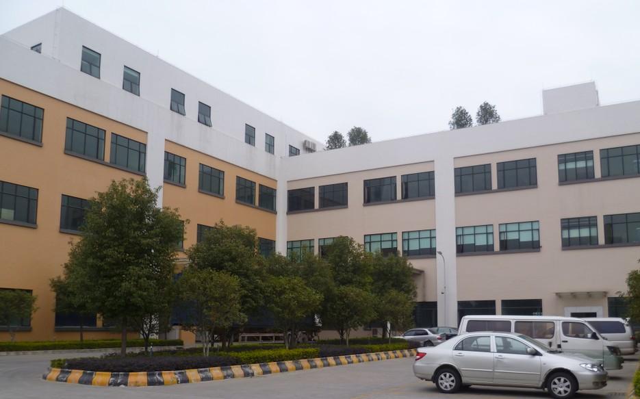 OMC INTERNATIONAL (HK) CO., LIMITED