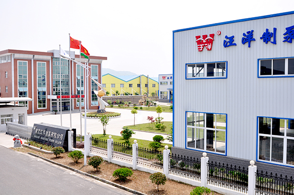Nanjing Wangyang Pumps Co., Ltd.