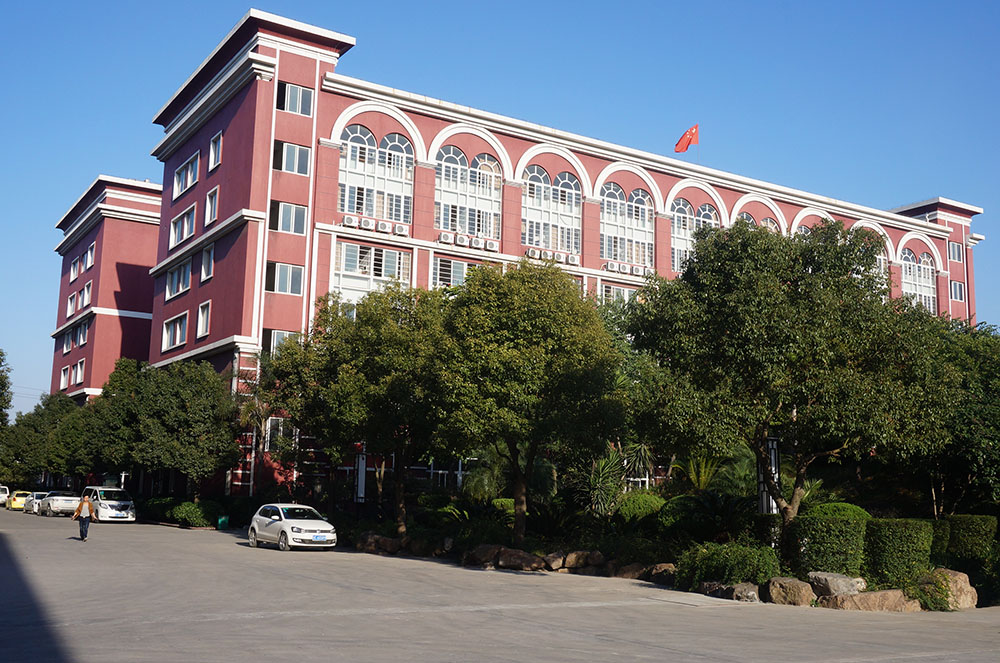 Ningbo Widen Textile Co., Ltd.