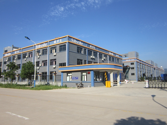 Zhejiang Spelor Refrigeration Equipment Co., Ltd.