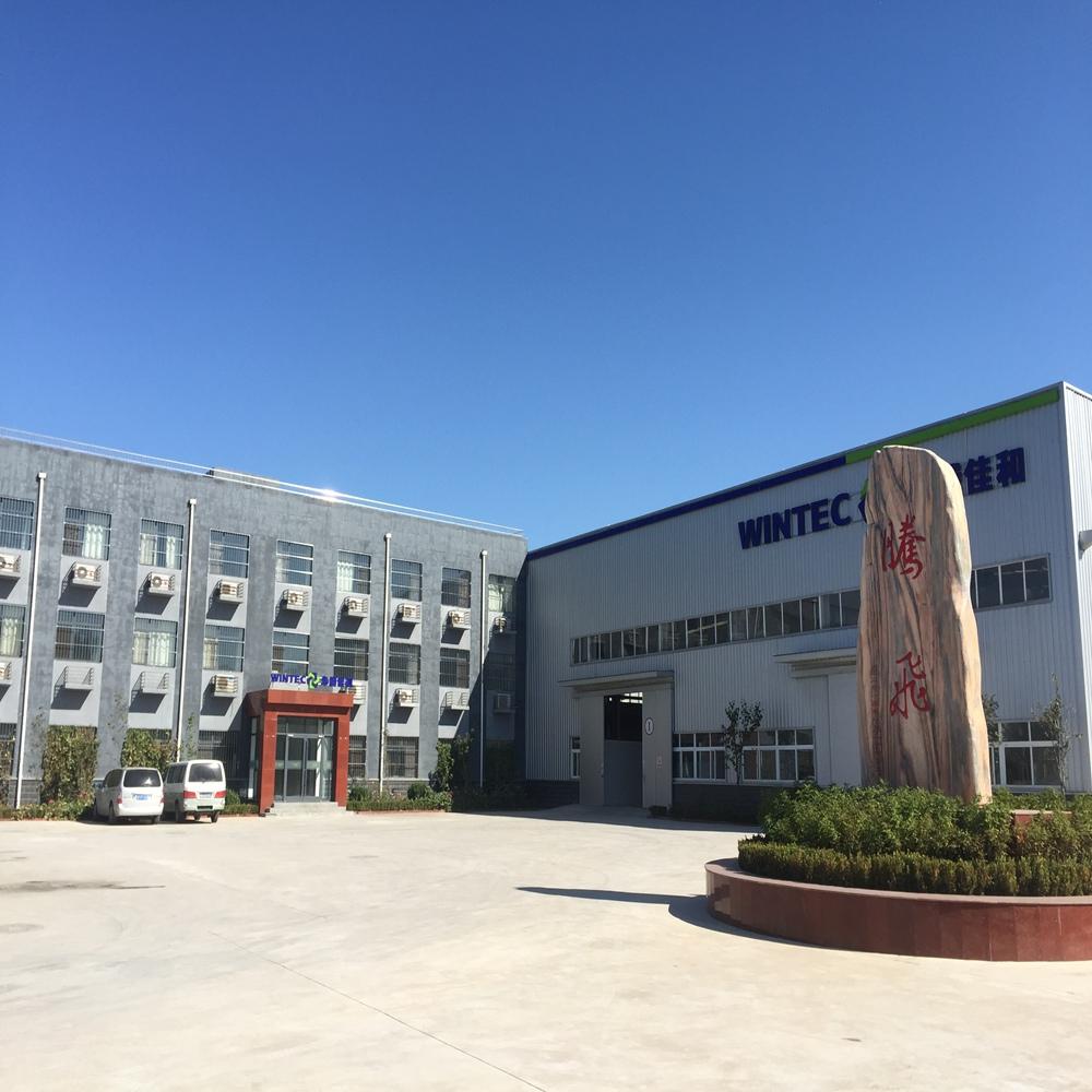 Beijing Huatengzhengcheng Industry and Trade Co., Ltd.