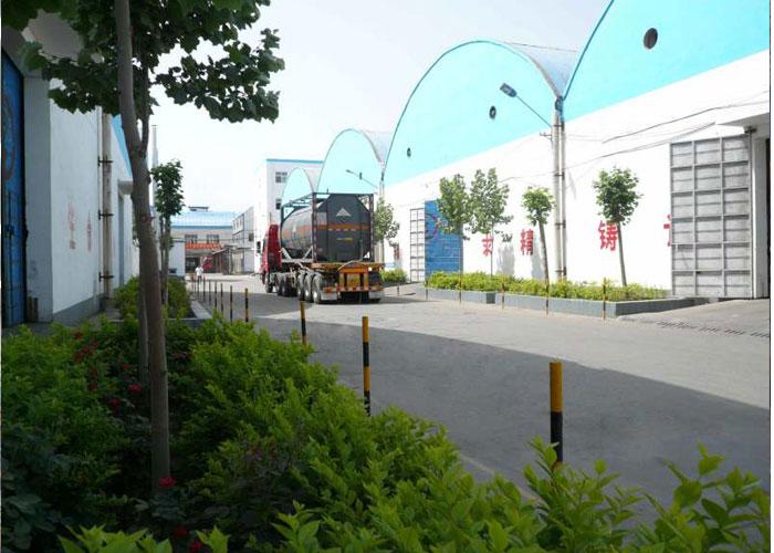 Humica Weihai International Co., Ltd.