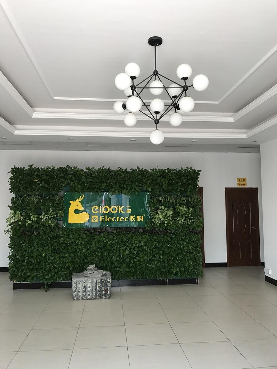 Zhongshan Electec Appliances Co., Limited