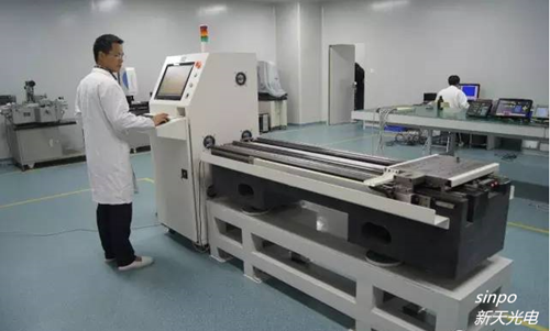 Guiyang Xintian Oetech Co., Ltd.