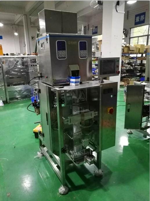 Taizhou Yuehao Commerce Co., Ltd.