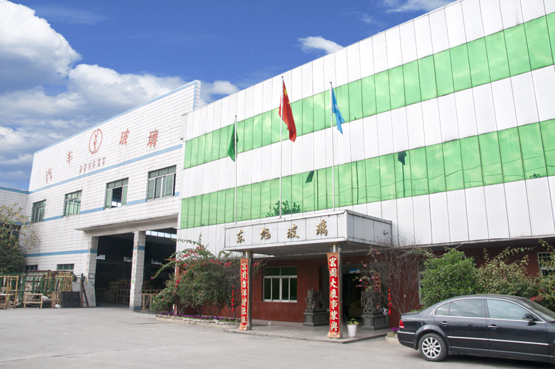 Guangzhou Dongxu Automobile Glass Co., Ltd.