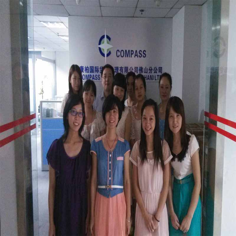 Compass International Logistics (S. Z) Ltd. Foshan Br.