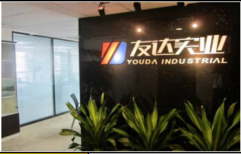 Hangzhou Youda Industrial Co., Ltd.