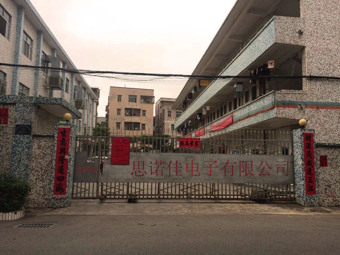 Shenzhen Siroka Electronic Co., Ltd.