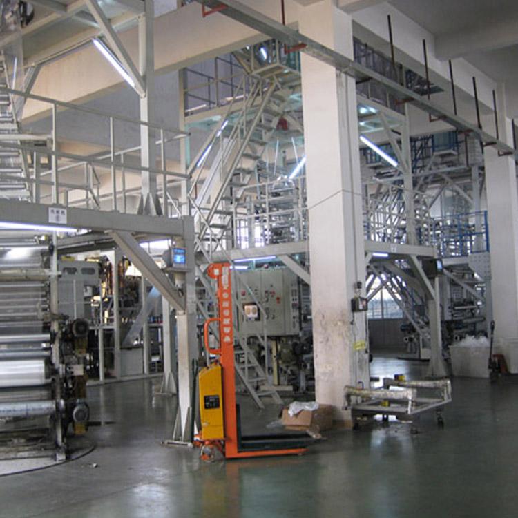 Qingdao Zhongbang Packaging Co., Ltd.
