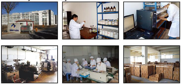 Tianjin Fuqin Science and Technology Co., Ltd.