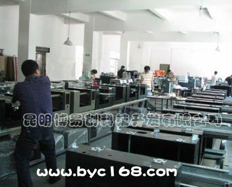 Kunming Bo Yi Chuang Technology Development Co., Ltd.