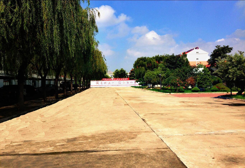 Qingdao Bluesky Greenhouse Co., Ltd.