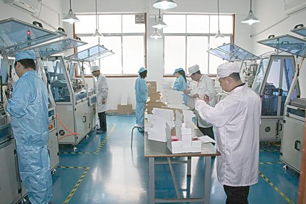 Shanghai Huayuan Electronic Co., Ltd.