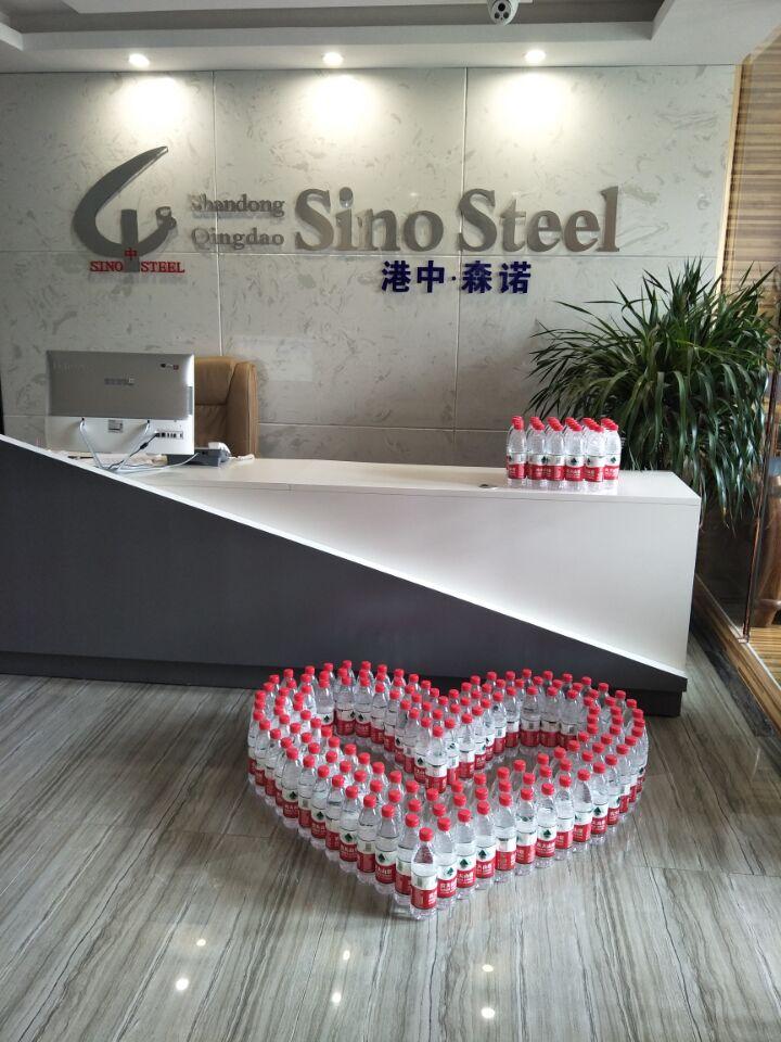 Shandong Sino Steel Co., Ltd.