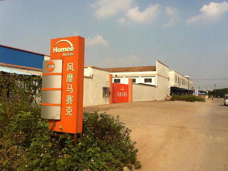 Homee Foshan Co., Ltd.
