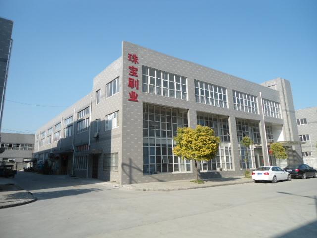Yangzhou Starlight Plastic Factory