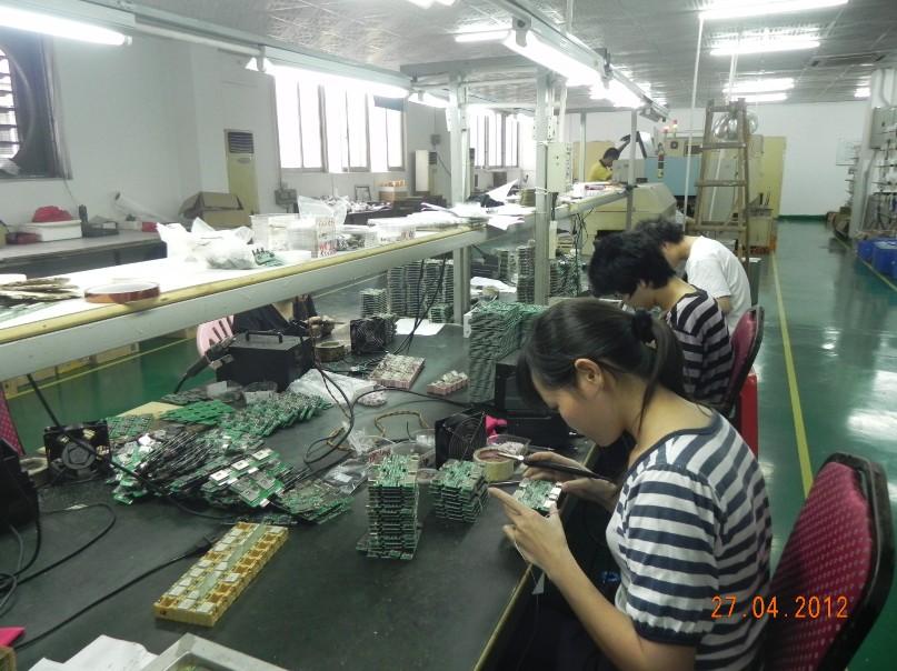 Shenzhen Ubridge Technology Limited