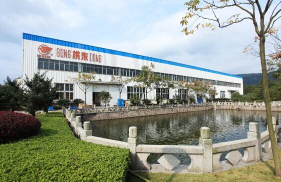 Zhejiang Gongdong Medical Technology Co., Ltd.