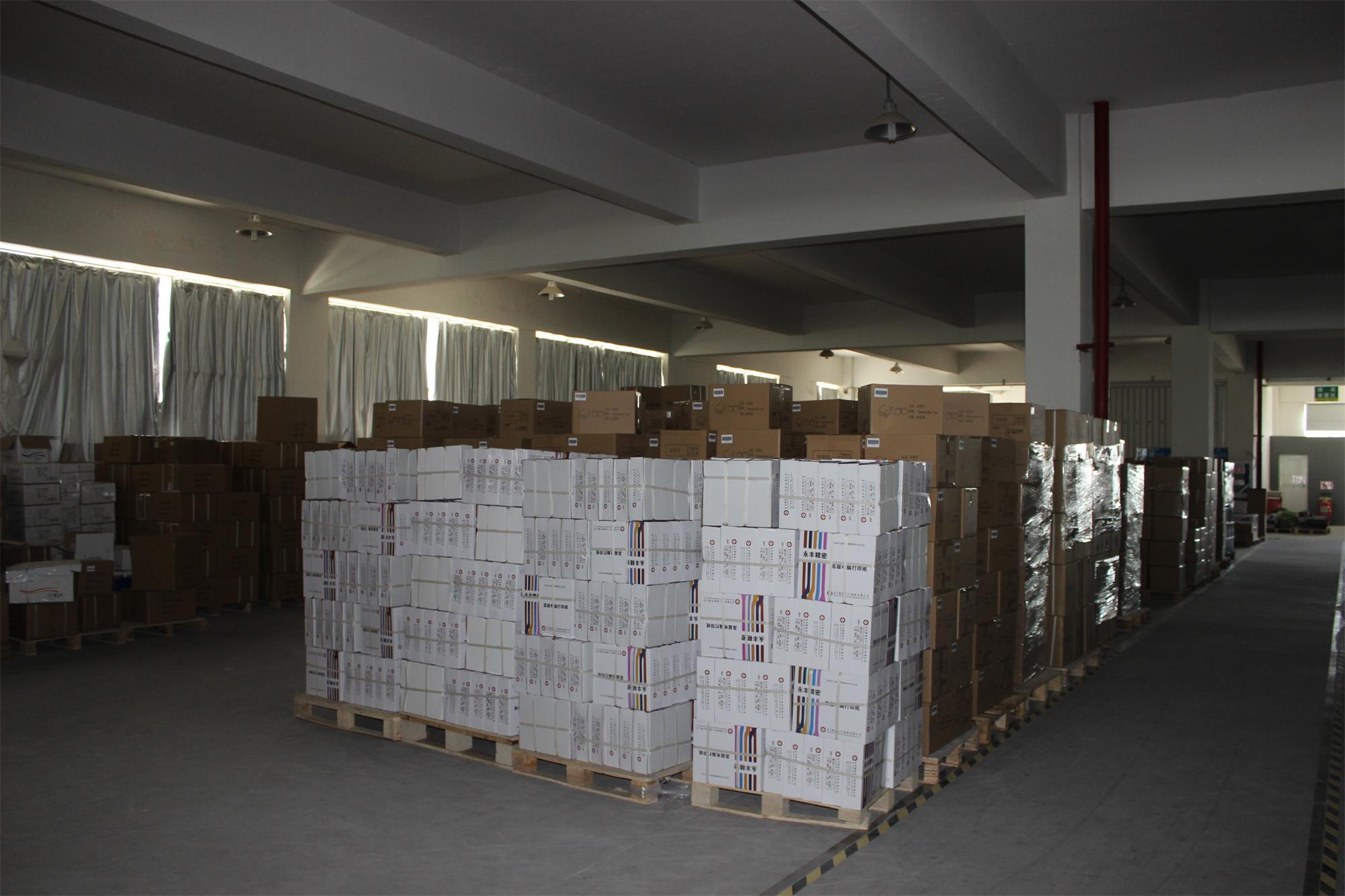 Suzhou Guanhua Paper Factory