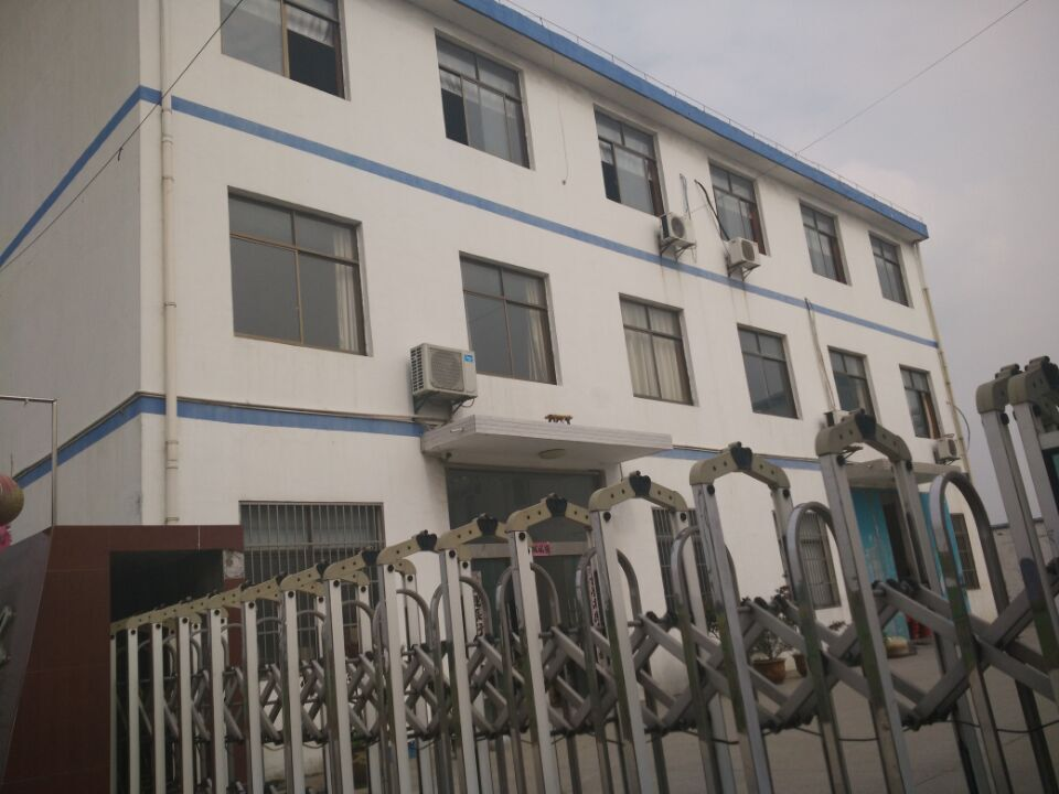 Danyang Ruifeng Electronics Co., Ltd.