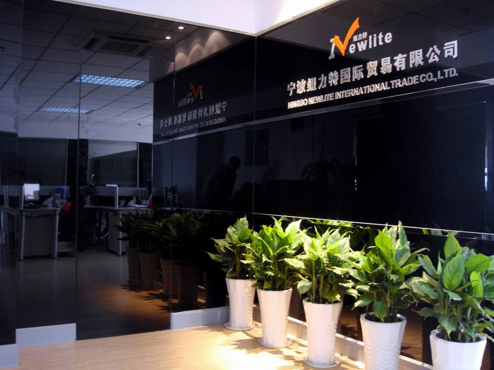 Ningbo Newlite International Trade Co., Ltd.