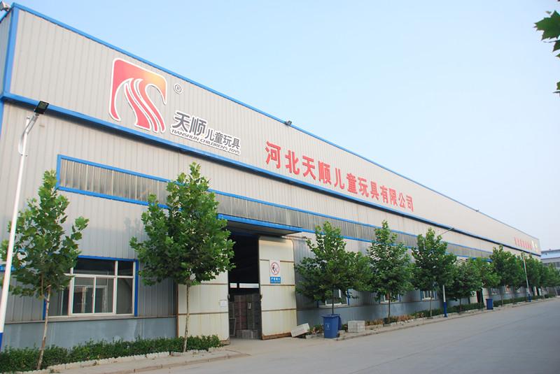 Hebei Tianshun Children Toys Co., Ltd.