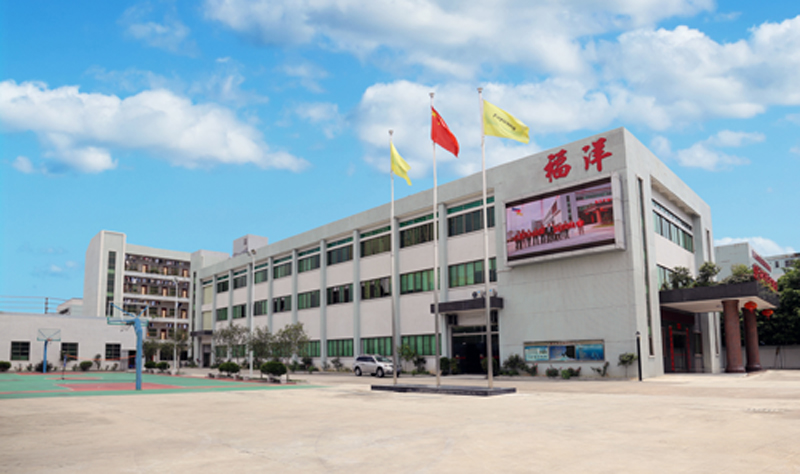 Fuyuan Electronic Co., Ltd.