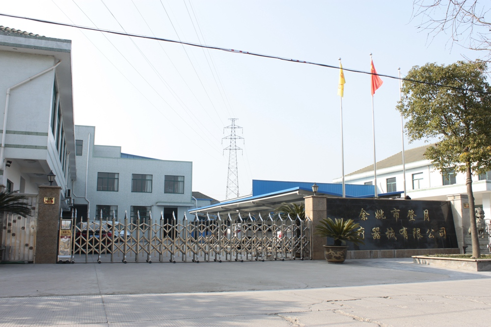 Yuyao Dengyue Medical Equipment Co., Ltd.
