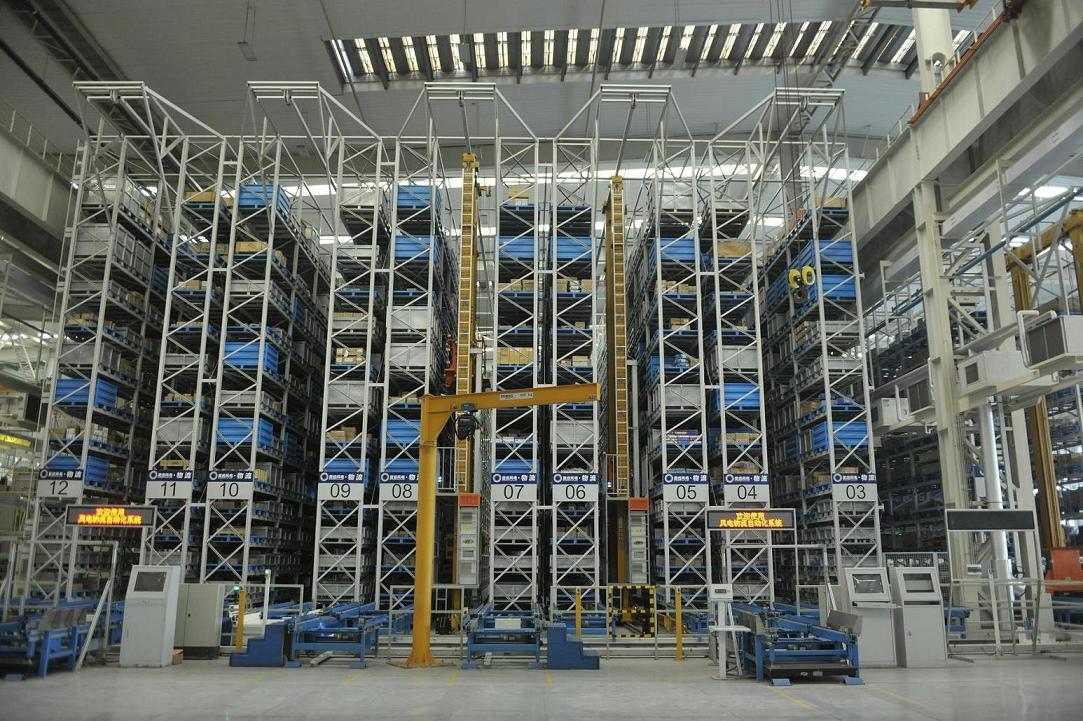 CHONGQING GEARBOX CO., LTD.