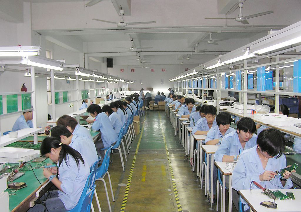 Shenzhen Kana Technology Limited Company