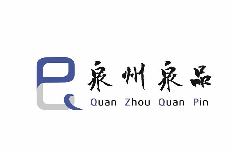 Quanzhou Quanpin Network Technology Co., Ltd.