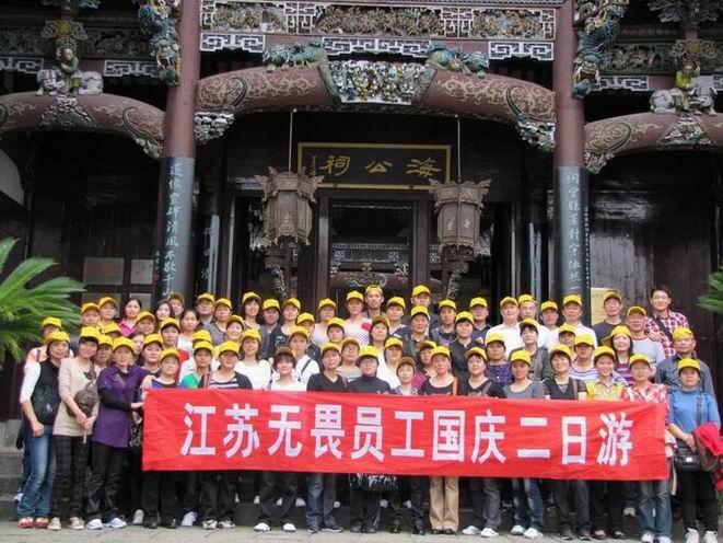 Wuwei Police Equipment Co., Ltd.