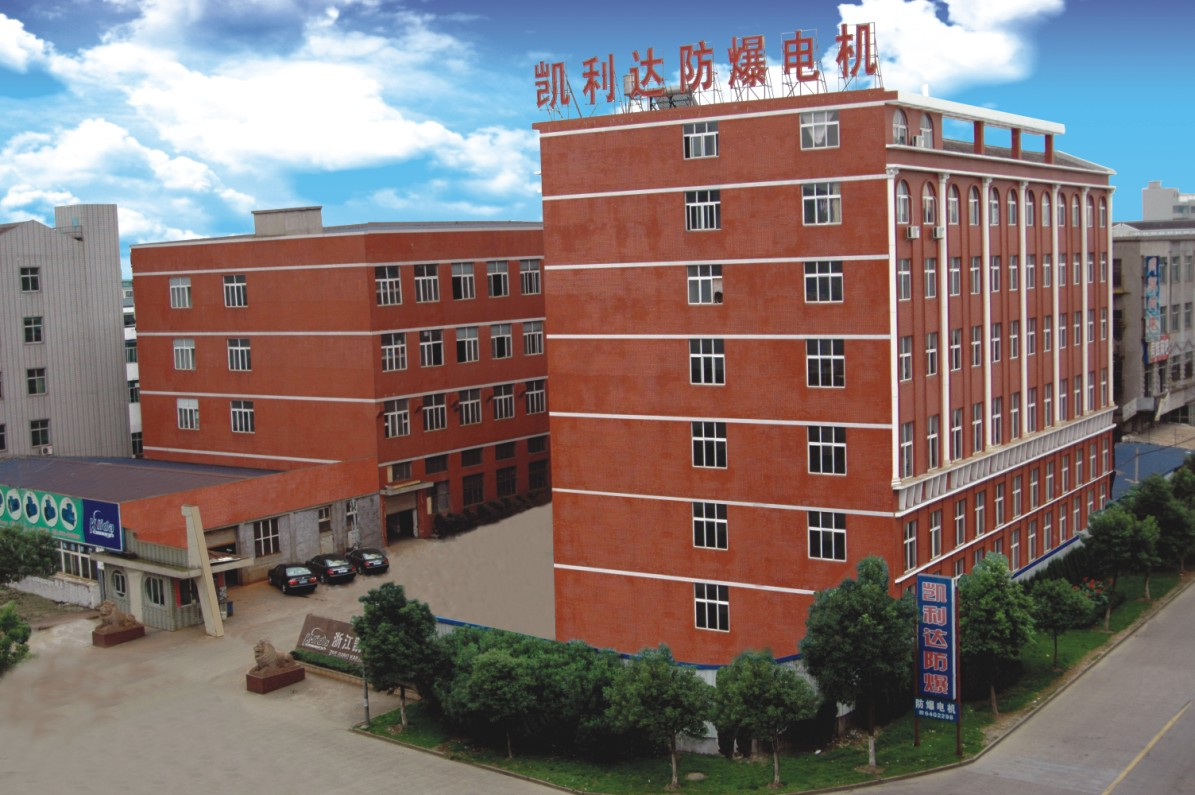 Zhejiang Kailida Explosion-Proof Electromechanical Co., Ltd.