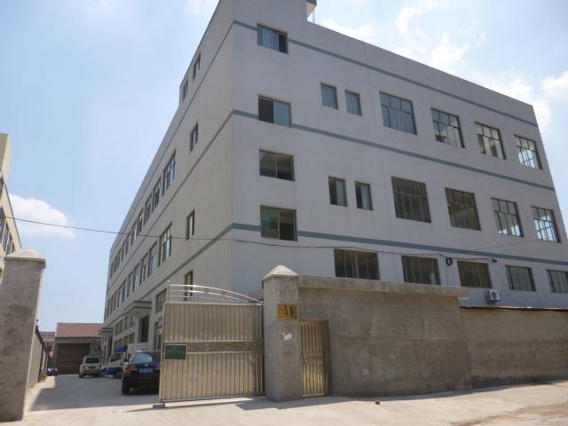 Yongkang Yongan Deli Industry & Trade Co., Ltd.