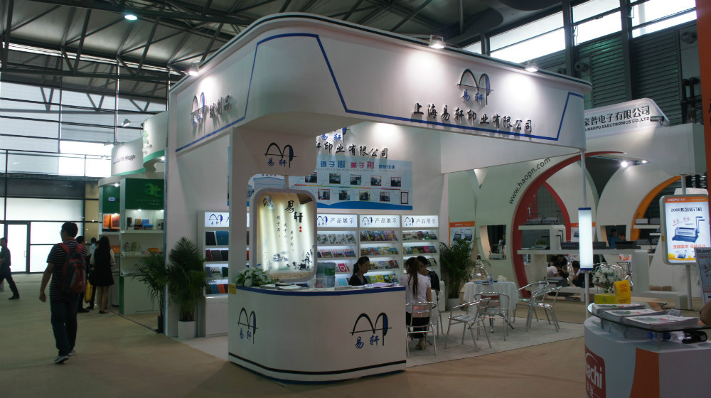 Shanghai yixuan printing co ltd fournisseur de cahier for Bureau en gros printing