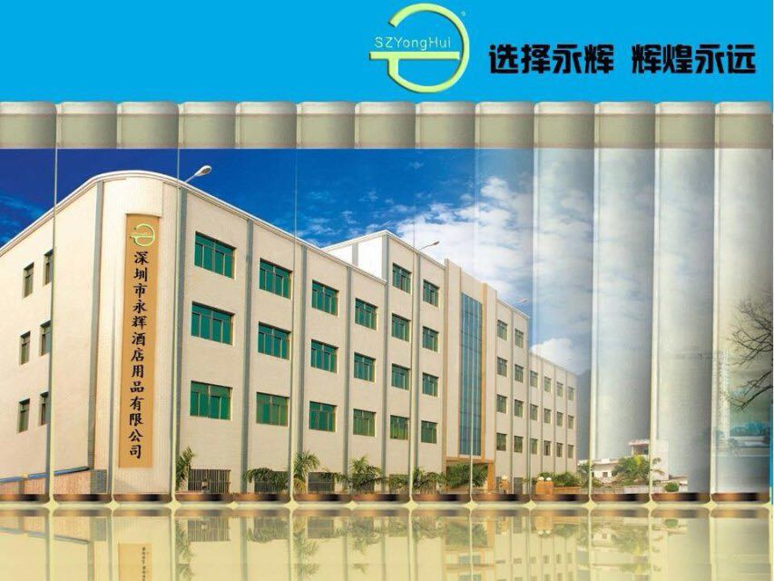 ShenZhen YongHui Hotel Supplies Co., Ltd.