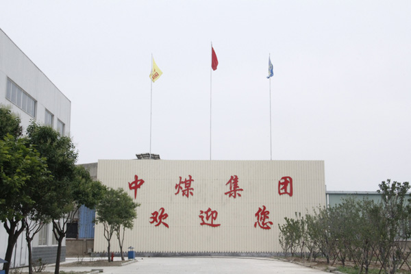 Shandong China Coal Industrial & Mining Supplies Group Co., Ltd.
