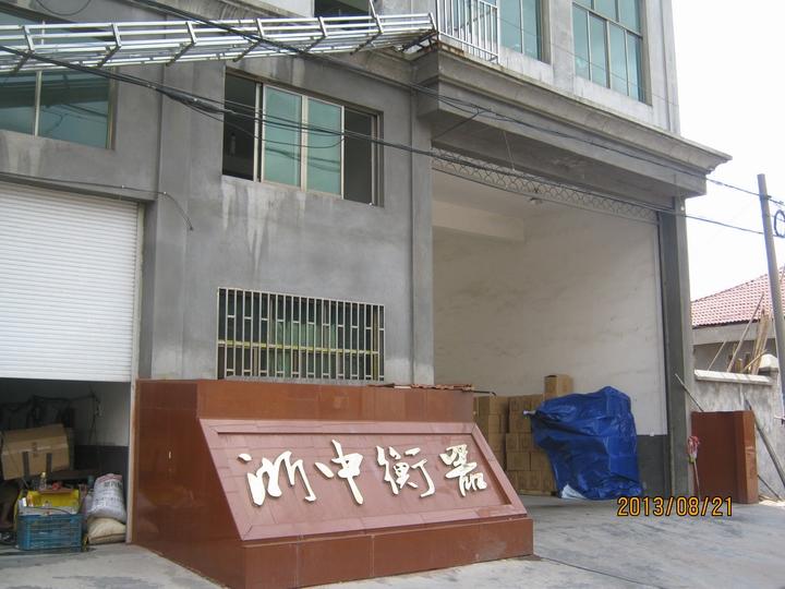 Yongkang Zhezhong Weighing Apparatus Factory