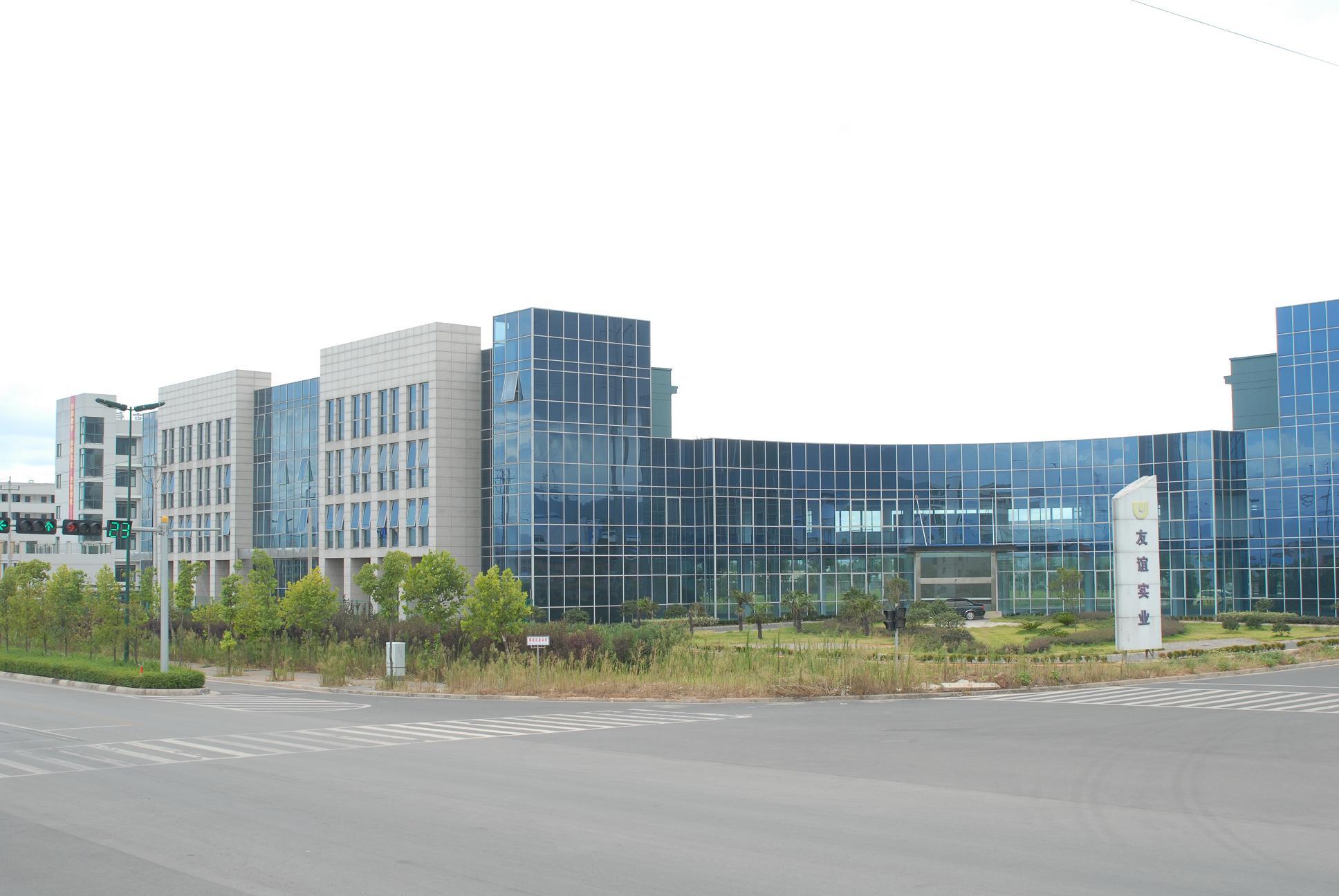 Zhejiang jinhua
