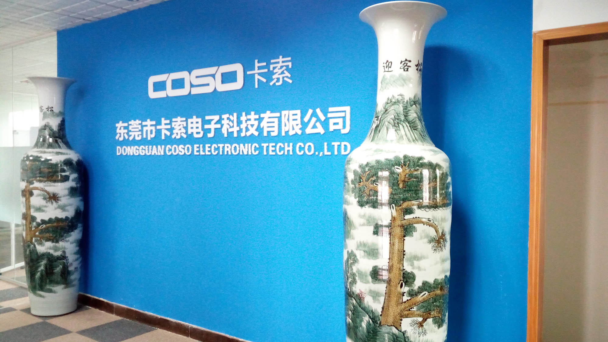 Dongguan COSO Electronic Technology Co., Ltd.