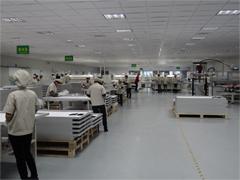 Yangzhou Bright Solar Solutions Co., Ltd.