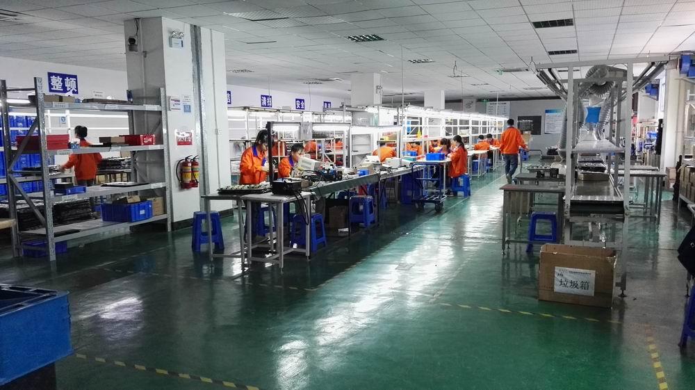 Shenzhen BringYourHope Electronics Co., Ltd.
