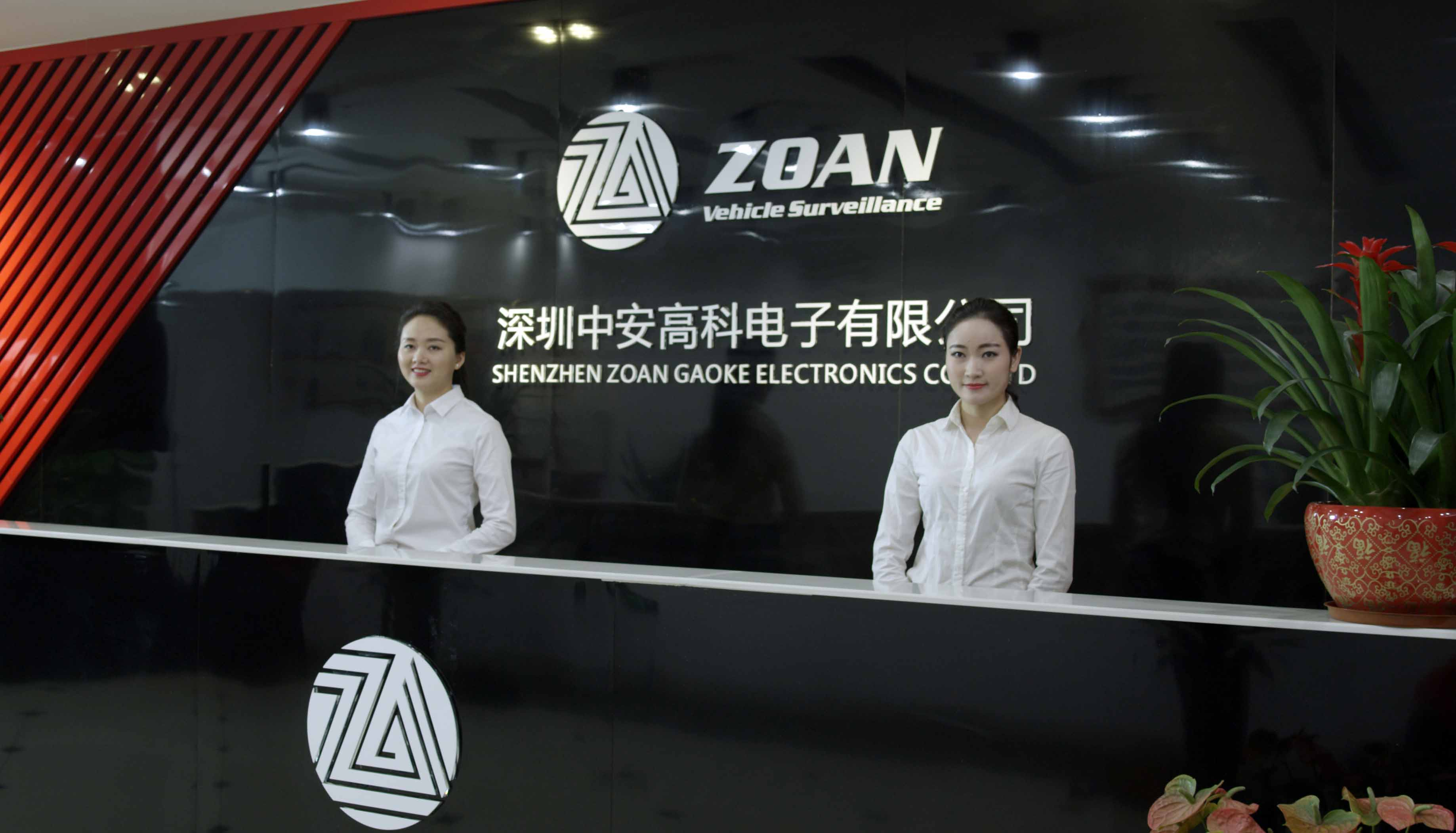 Shenzhen Zhongangaoke Electronic Co., Ltd.
