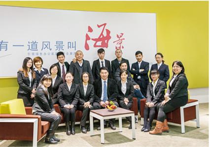 Haijing office furniture co ltd proveedor de muebles for Proveedores de muebles de oficina