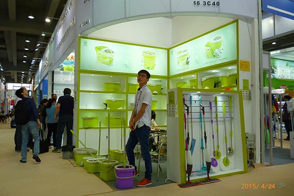 Zhejiang Yongkang Suyuan Industry & Trade Co., Ltd.
