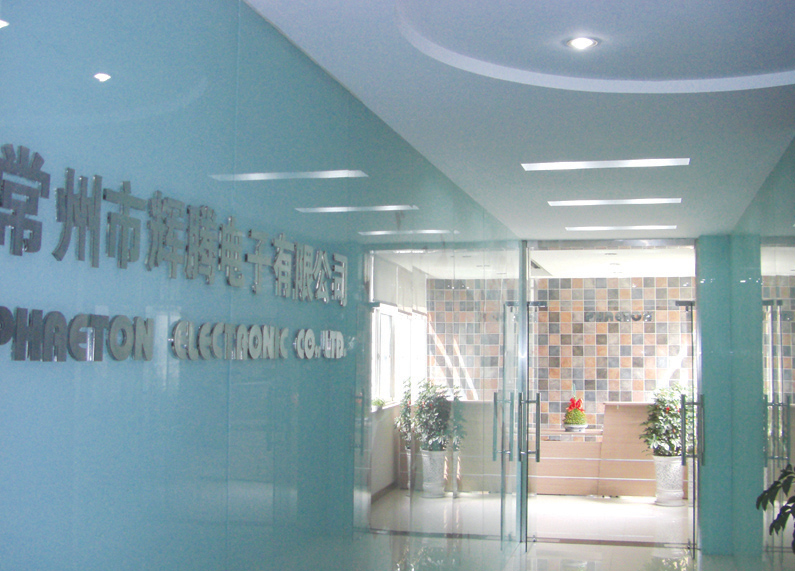 Phaeton Electronic Co., Ltd.