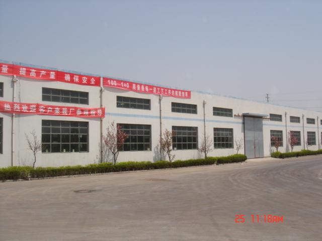 Qingdao Keystone Rubber and Plastic Products Co., Ltd.