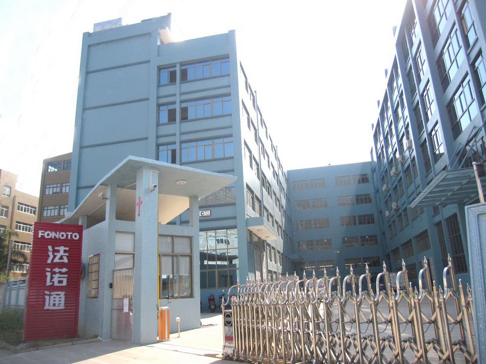 Zhejiang FONOTO Technology Co., Ltd.