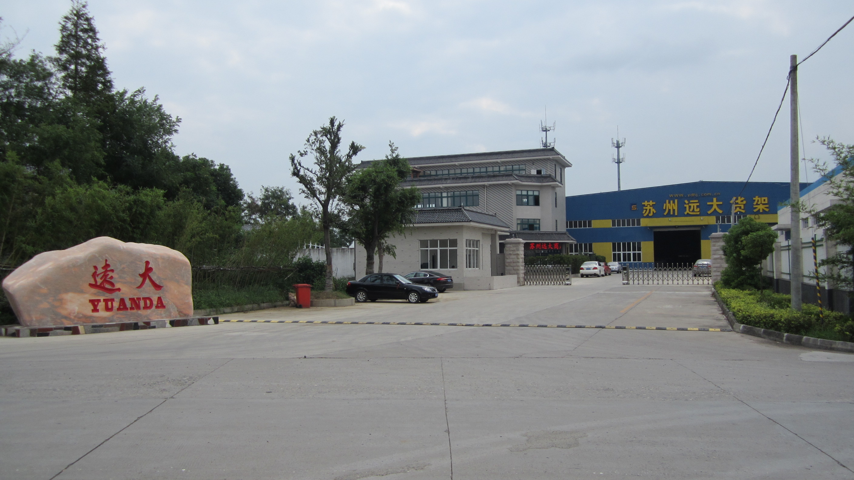 Suzhou Yuanda Commercial Products Co., Ltd.